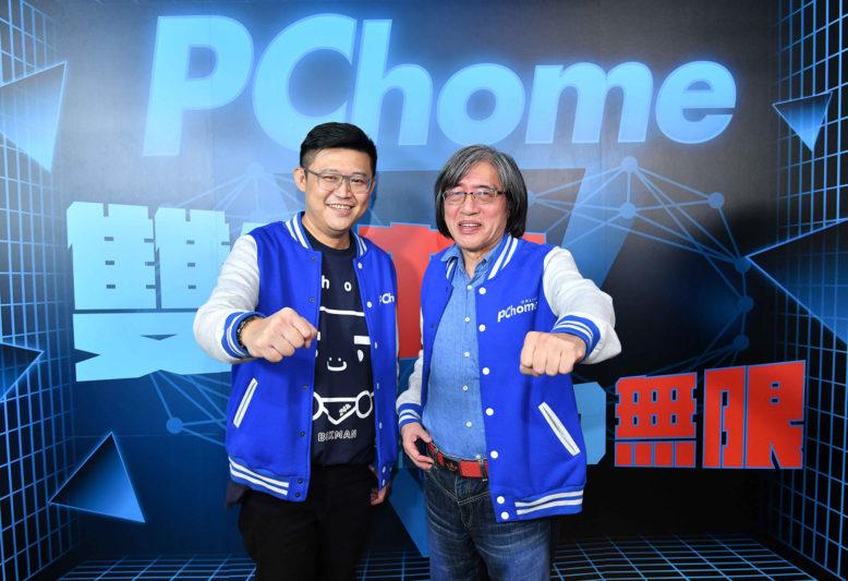 PChome網路家庭總經理蔡凱文(左)與董事長詹宏志(右)