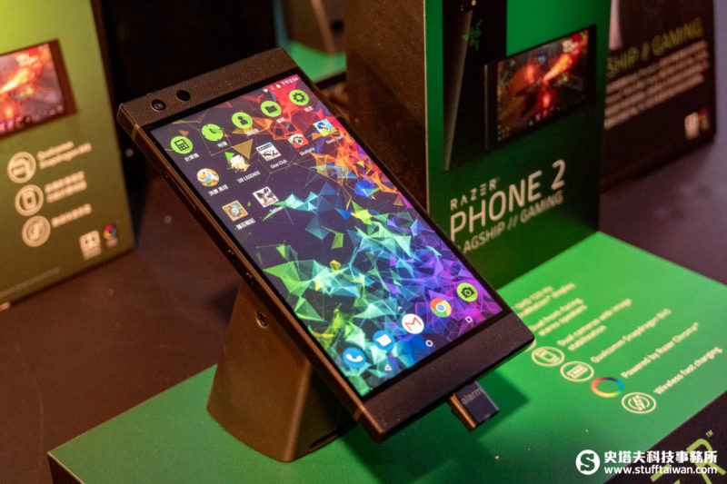 Razer Phone 2電競手機
