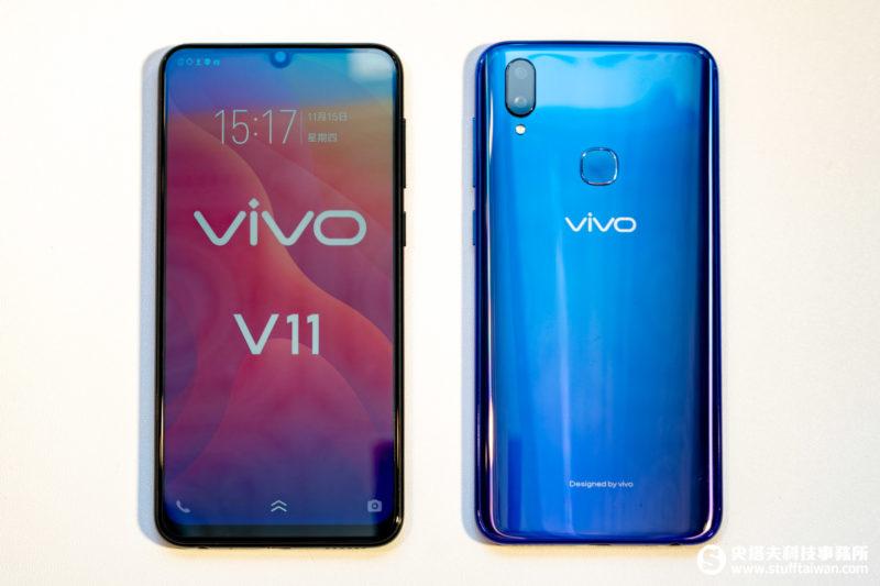 vivo V11/V11i