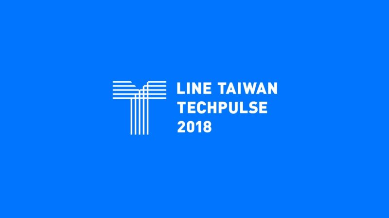 LINE Taiwan TechPulse 2018主視覺