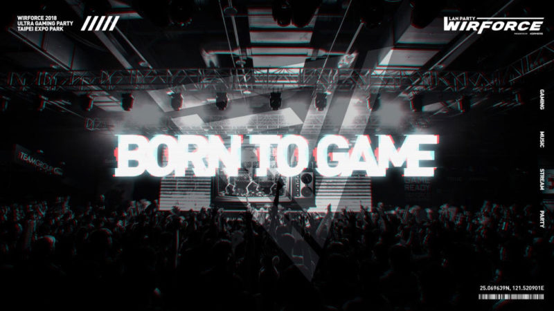 WirForce 2018主軸「Born to Game」廣宣