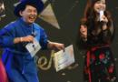LiveMe「璀璨之夜 全球盛典」  CEO何雁丹:「連接世界、連接快樂」