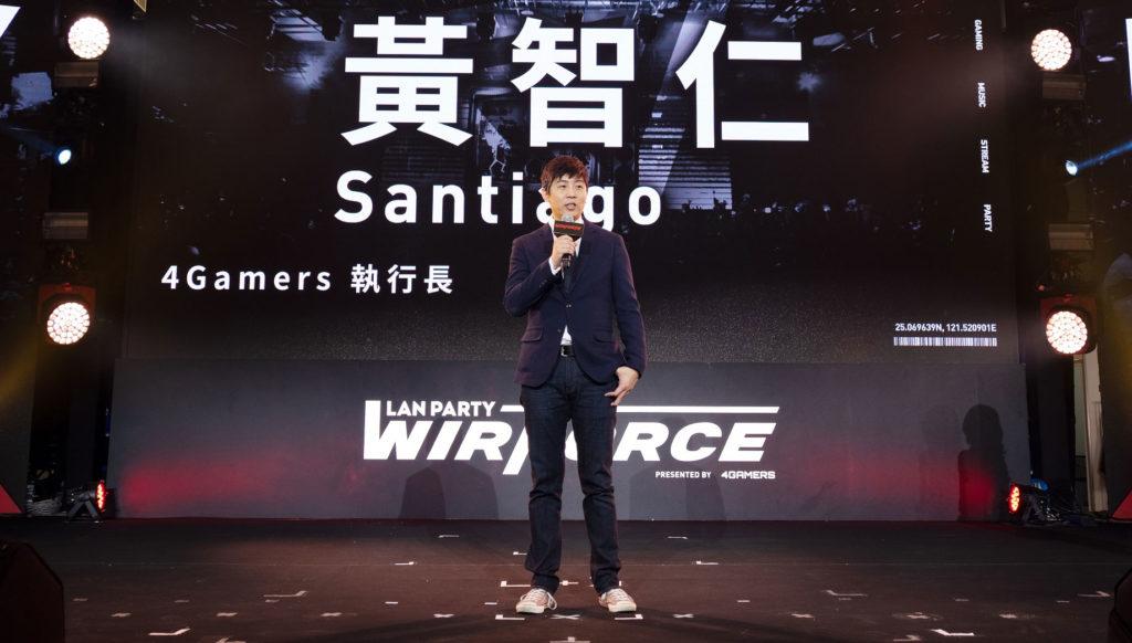 就肆電競4Gamers創辦人暨執行長黃智仁宣布WirForce 2018正式開始