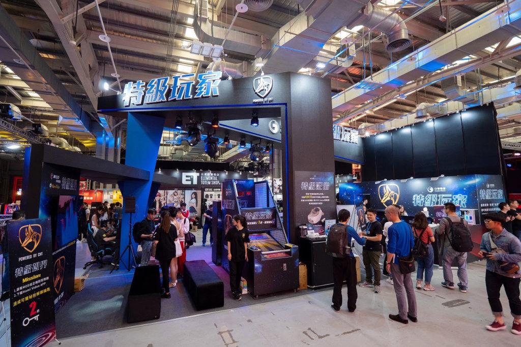 WirForce 2018中華電信攤位