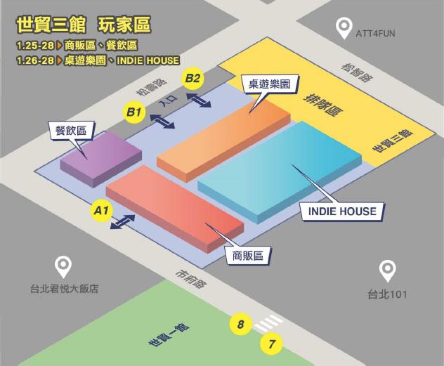 世貿三館玩家區配置圖