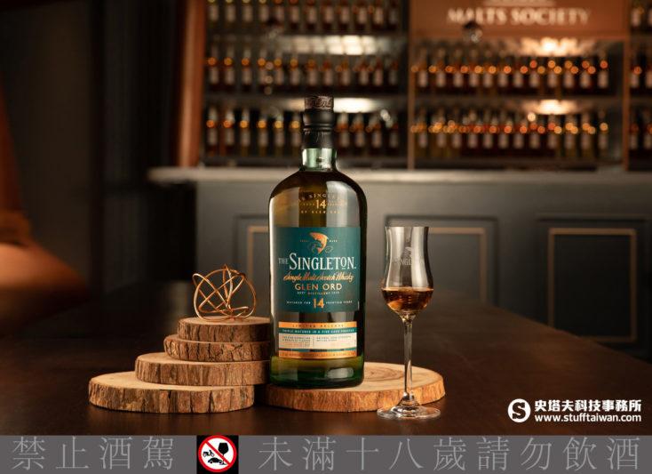 The Singleton 蘇格登14年單一麥芽威士忌原酒
