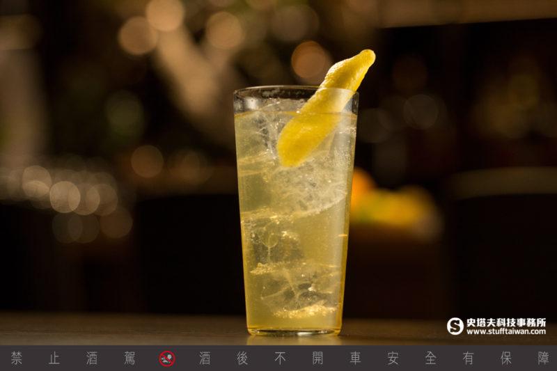 Taipei Bar Mood