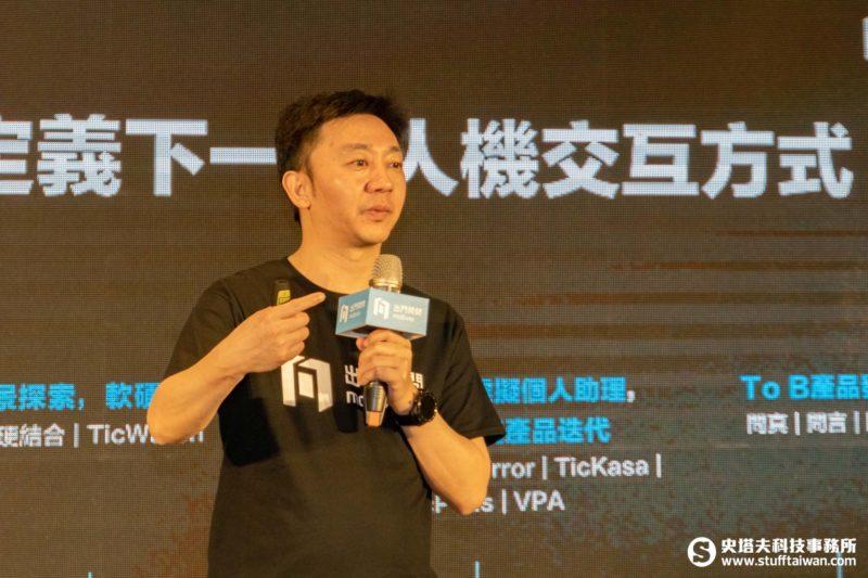 出門問問Mobvoi創辦人兼CEO李志飛