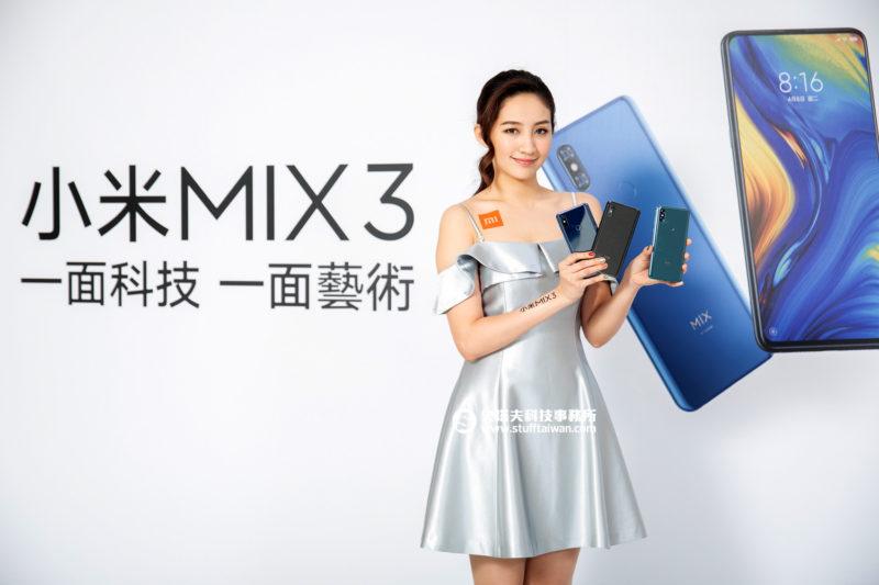 全球首創磁動力滑蓋小米MIX 3 台灣售價僅14999元