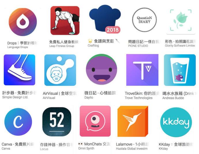 Google Play應用程式圖示
