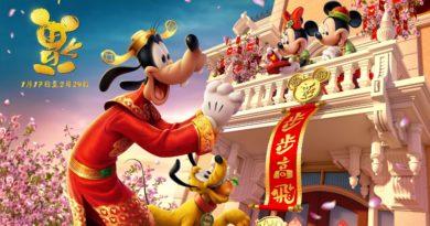 香港迪士尼樂園度假區喜迎豬年!!