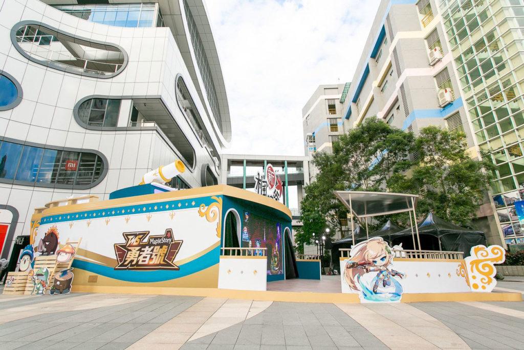 台北三創生活園區中心廣場18米巨型船艦TMS勇者號