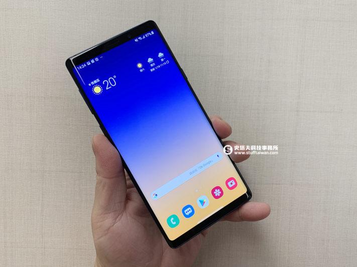 Samsung Galaxy Note 9吃Pie 新增手勢操作與夜間模式