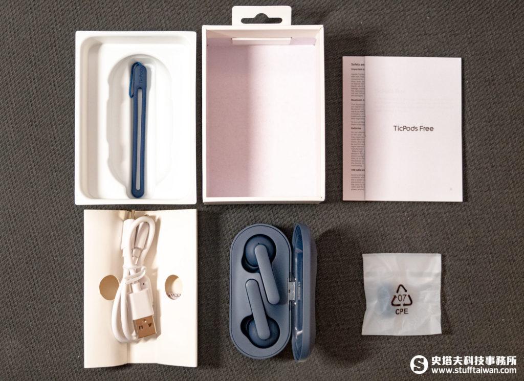 TicPods Free盒裝內容物