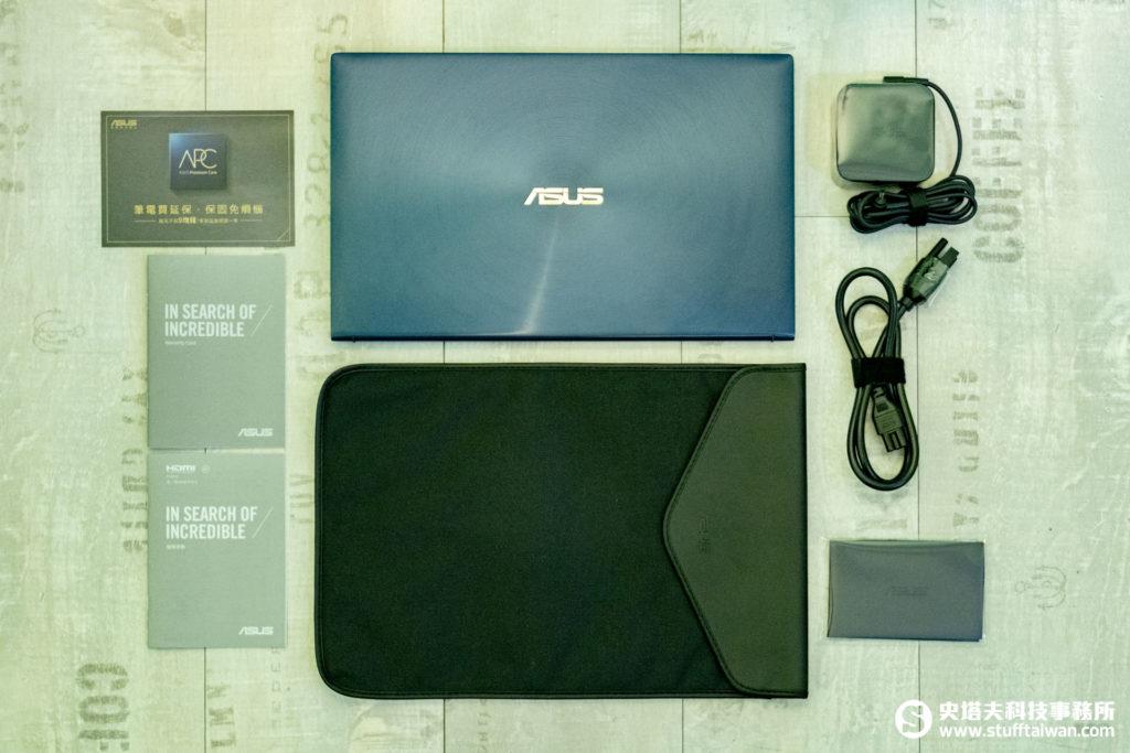 ZenBook 15 UX533包裝內容物