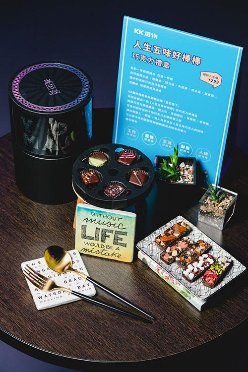 【人生五味好棒棒】巧克力棒禮盒