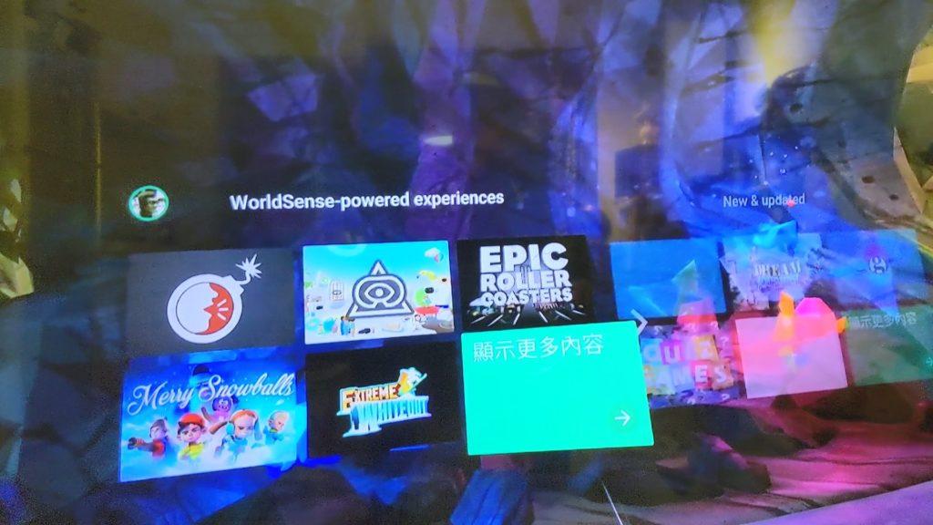Daydream中的Play Store畫面