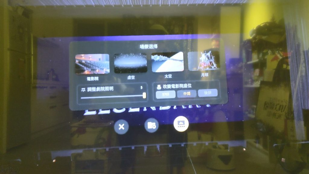 Daydream中的影片播放器畫面