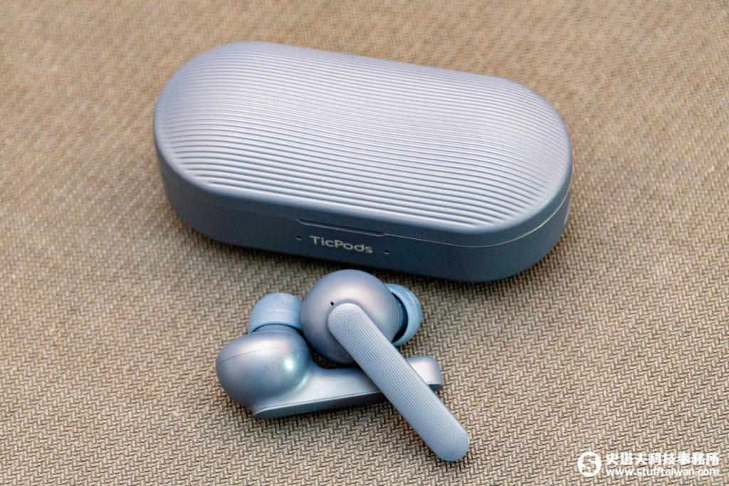 TicPods Free充電盒與耳機
