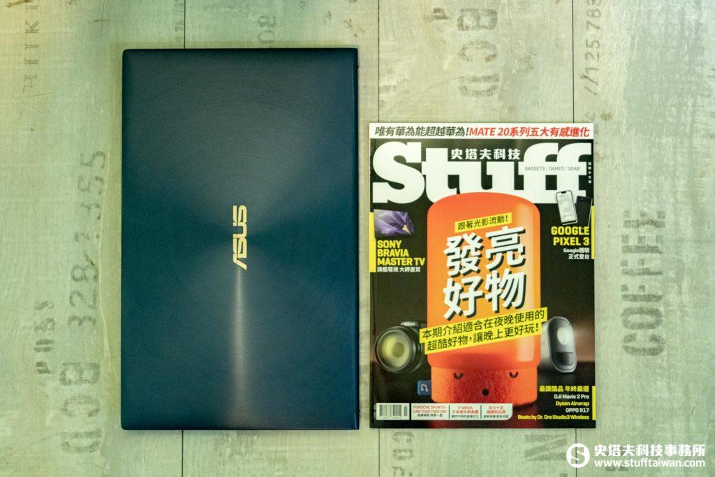 ZenBook 15 UX533與雜誌大小比較