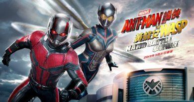 香港迪士尼3/31將推出 「蟻人與黃蜂女」 主題設施