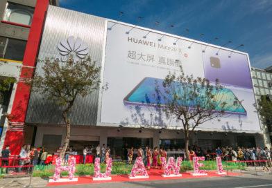 華為品牌體驗服務新堀江店開幕 上半年台中也將開店