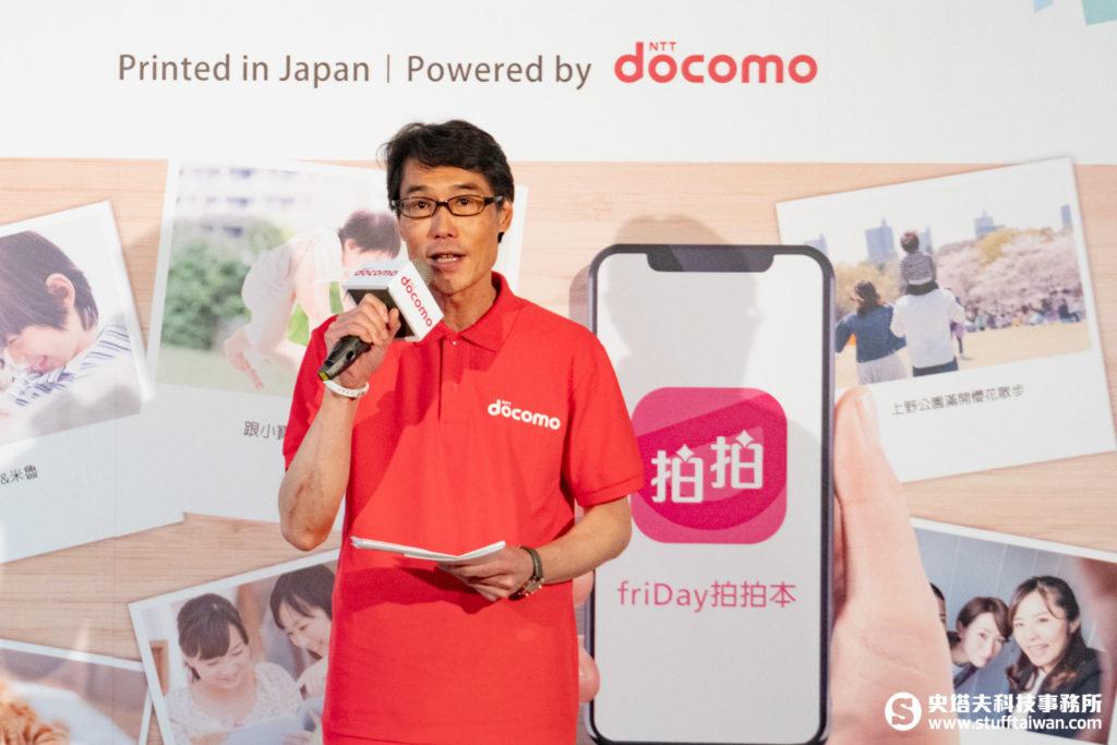 NTT DOCOMO國際事業部亞洲業務部部長 村山啓二郎Keijiro Murayama