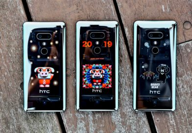 HTC共同參與2019台北燈節 共享堅持理念 推出特仕版U12+