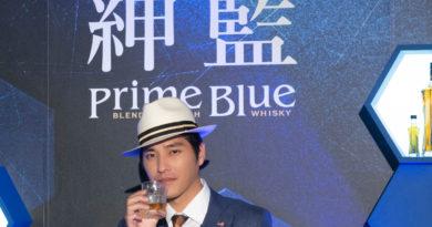 Prime Blue紳藍x GQ Suit Walk x 藍正龍 聯手打造新紳士魅力 引領紳士走上信義區街頭