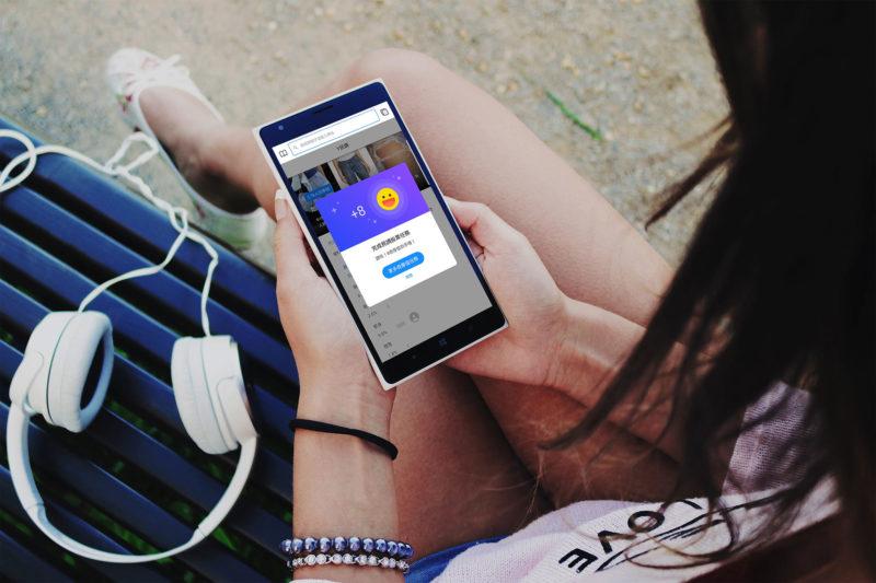 Yahoo奇摩App情境照