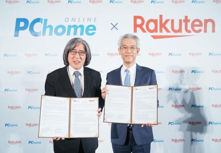 PChome網路家庭董事長詹宏志(左)和日本樂天集團 執行董事暨亞太區總裁高澤廣志