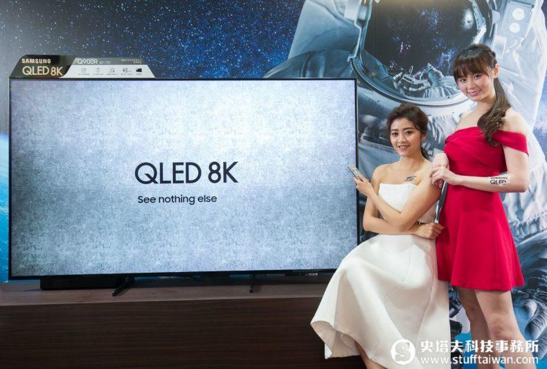 大尺寸、AI升頻還支援Apple TV與AirPlay2 2019 Samsung QLED 8K量子電視超高畫質登台