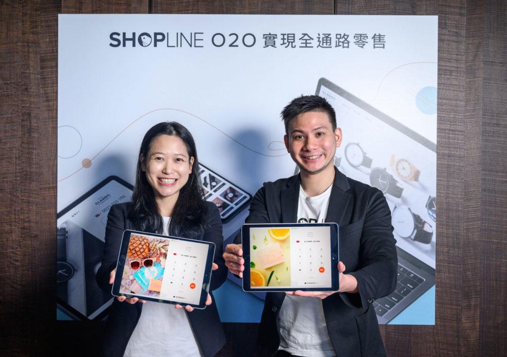 左起SHOPLINE共同創辦人暨營運長劉煦怡、SHOPLINE共同創辦人暨執行長黃浩昌