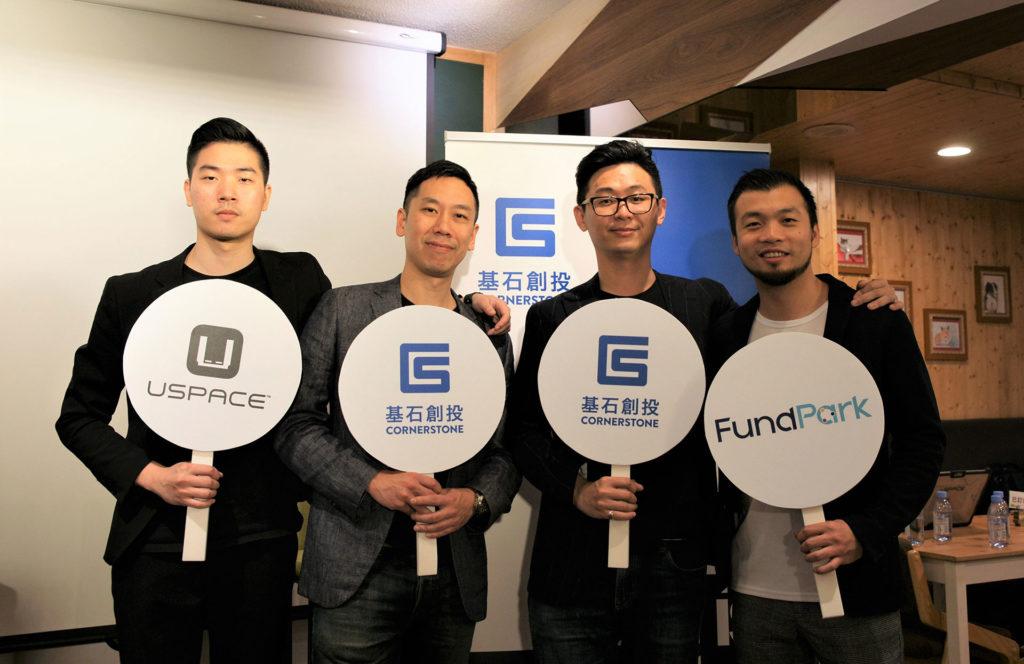左起USPACE CEO宋捷仁、基石創投總經理林子樸、基石創投副總經理江旻峻、FundPark CEO孫慧來