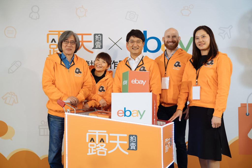 露天拍賣與eBay聯手推出平台整合跨境電商,左起露天拍賣董事長詹宏志、露天拍賣總經理曾薰儀、eBay亞太區資深副總裁Jooman Park、eBay亞太區資深總監Ian Bednowitz、eBay亞太區經理Cho Rong