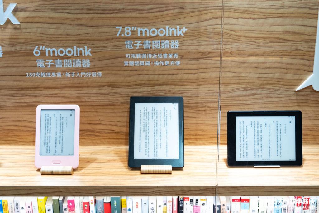 mooInk概念店展示的6吋mooInk及7.8吋mooInk Plus電子書閱讀器