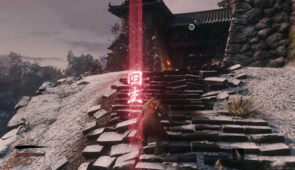 《Sekiro: Shadows Die Twice》遊戲畫面