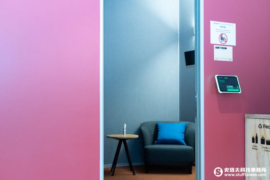 Facebook辦公室的Quiet Room