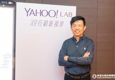 Yahoo奇摩媒體業務事業群業務總經理方盈傑