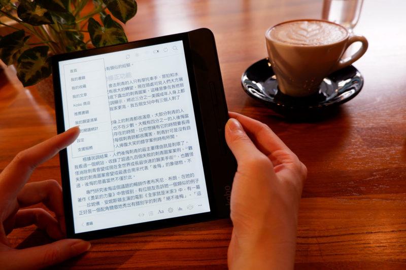 樂天Kobo電子書閱讀器繁體中文介面