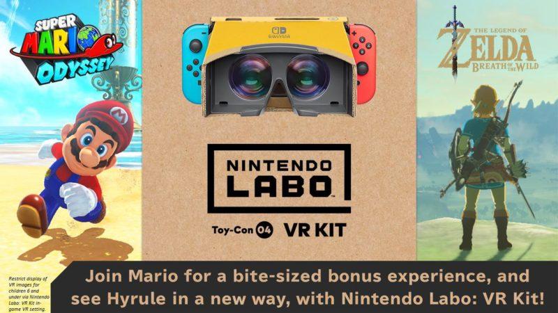Nintendo LABO VR套裝將支援《超級瑪莉歐 奧德賽》、《薩爾達傳說 曠野之息》