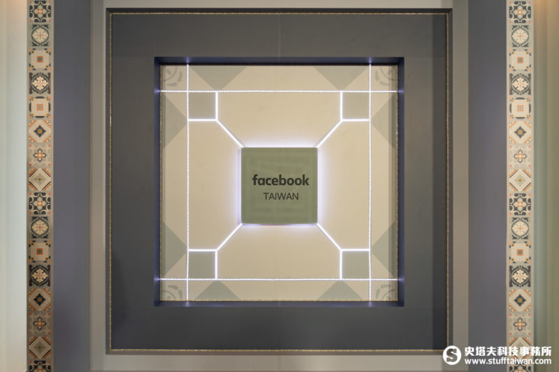 Facebook南山廣場辦公室內的藝術裝飾