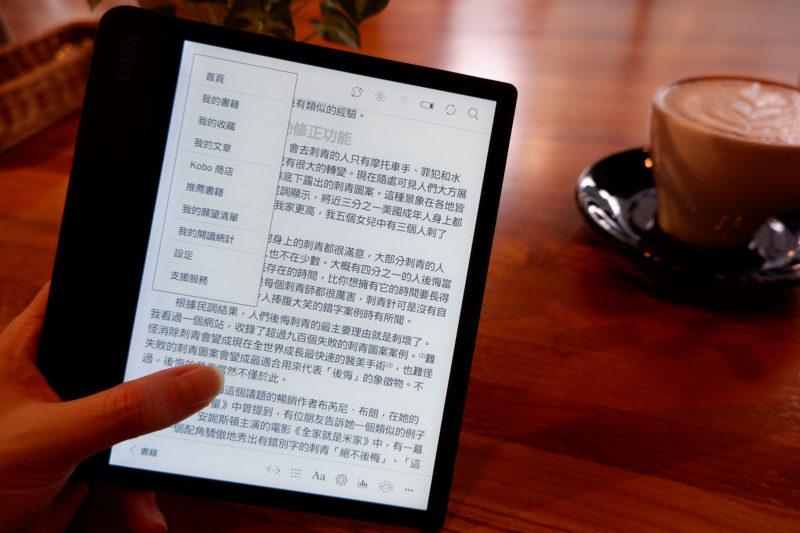 樂天Kobo繁中版電子書閱讀器