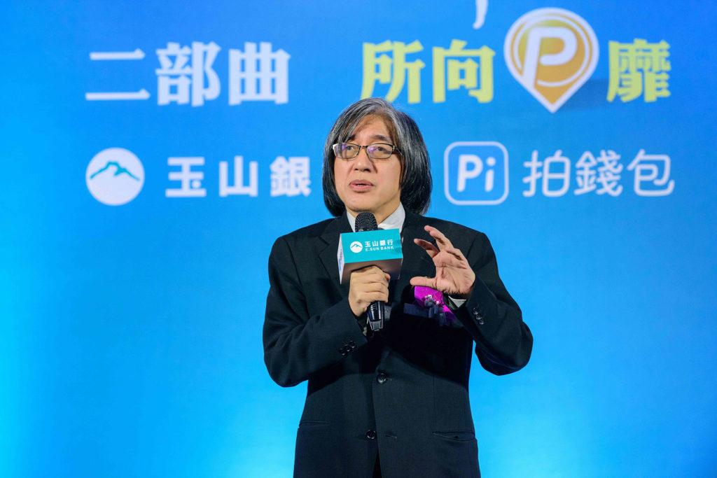 PChome網路家庭暨Pi拍錢包董事長詹宏志