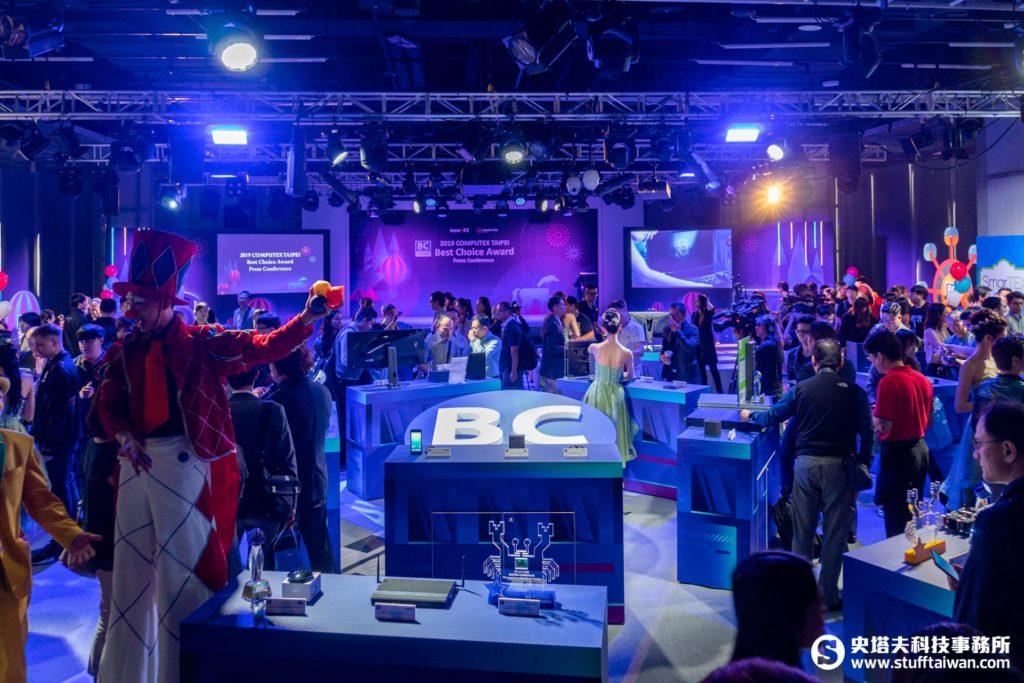 2019 Computex BC Award大獎發表會現場