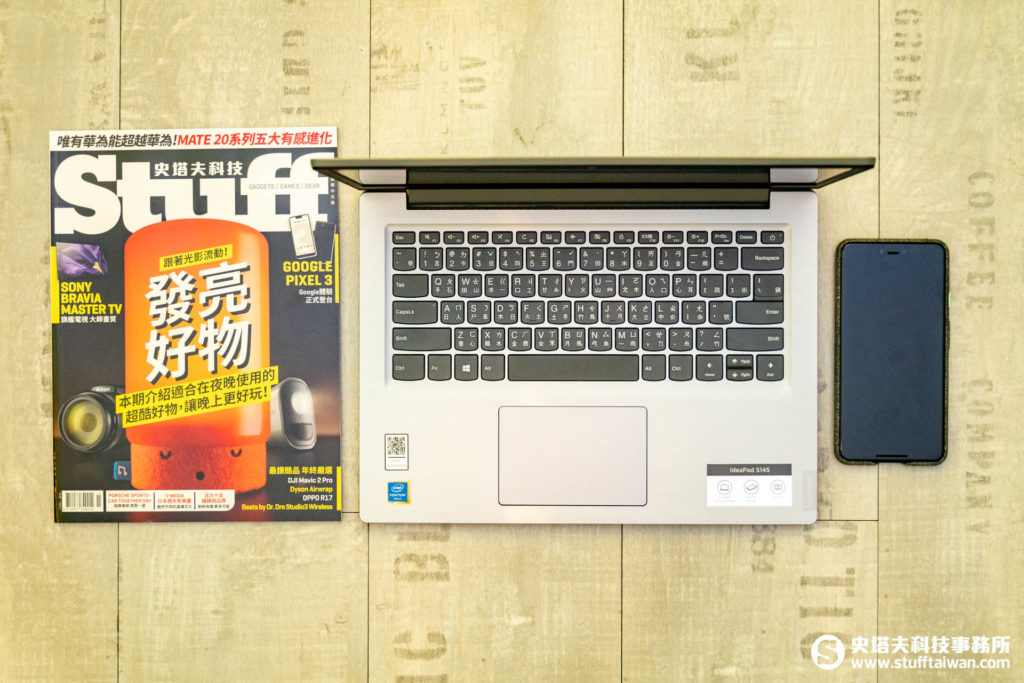 Lenovo IdeaPad S145與雜誌合照