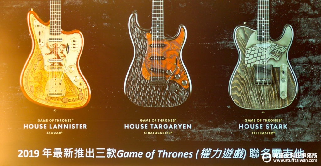 Fender《冰與火之歌:權力遊戲》聯名電吉他簡報圖片