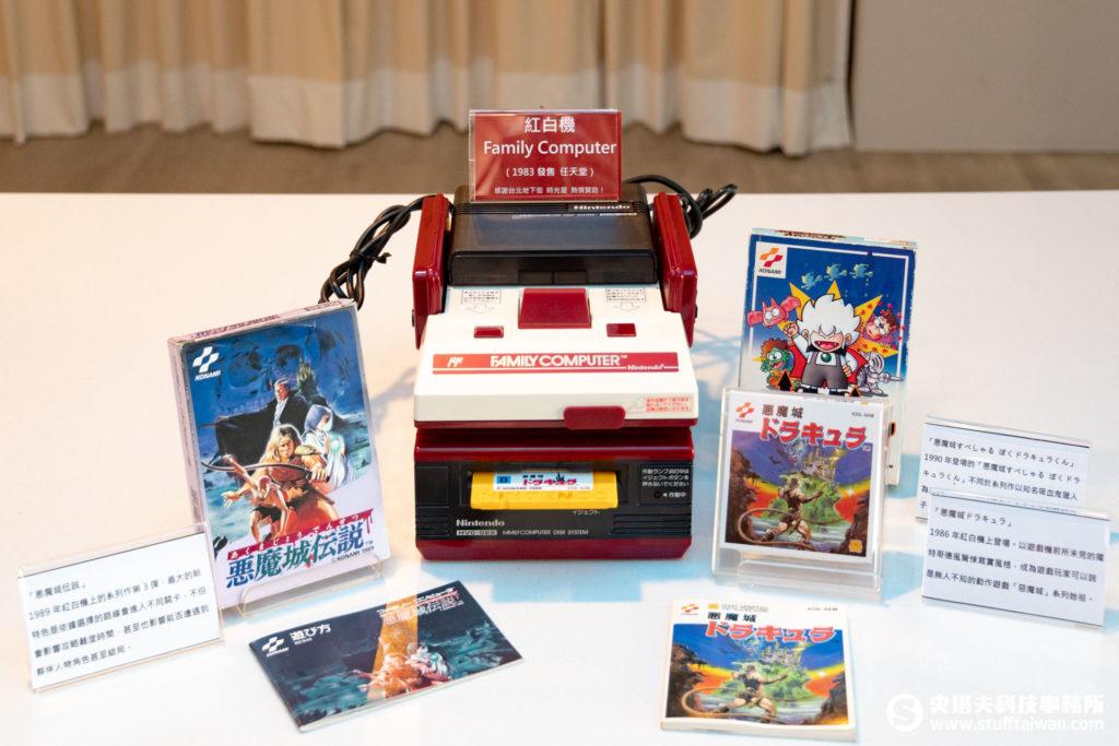 任天堂「Family Computer」紅白機及其上發表的三款《惡魔城》系列作品