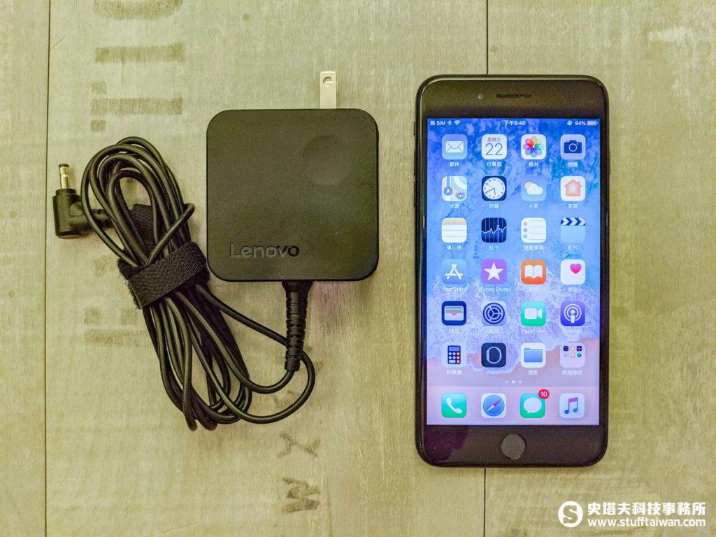 Lenovo IdeaPad S145充電器與iPhone對照