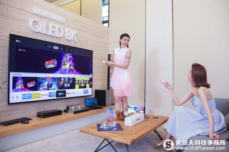 Samsung QLED量子電視也能吃蘋果 影音娛樂一指就能多平台串接